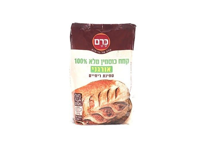 """קמח כוסמין מלא אורגני 100% """"כרם"""" 1 ק""""ג"""