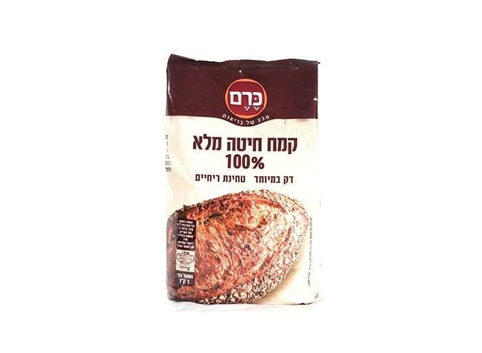 """קמח חיטה מלא 100% """"כרם"""" 1 ק""""ג"""